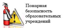ban pojar1
